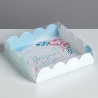 Коробка для кондитерских изделий с PVC-крышкой Present for you, 13 x 13 x 3 см