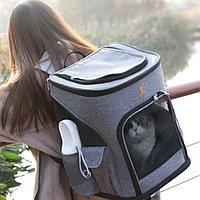 Рюкзак- переноска для домашних животных