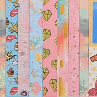 Набор бумаги для скрапбукинга с фольгированием «Будь счастлив», 10 листов 15.5 × 15.5 см, 250 г/м