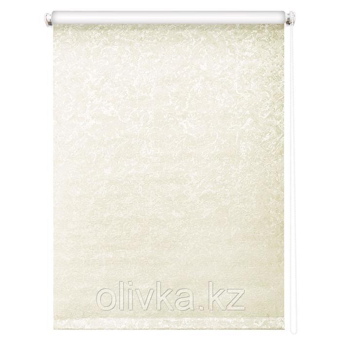 Рулонная штора блэкаут «Фрост», 67 х 175 см, цвет светло-бежевый