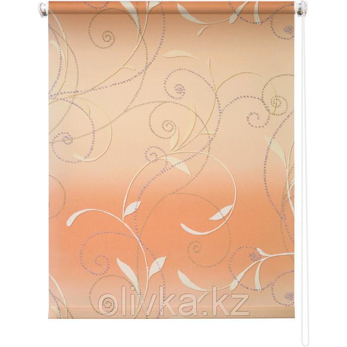 Рулонная штора «Паланга», 70 х 175 см