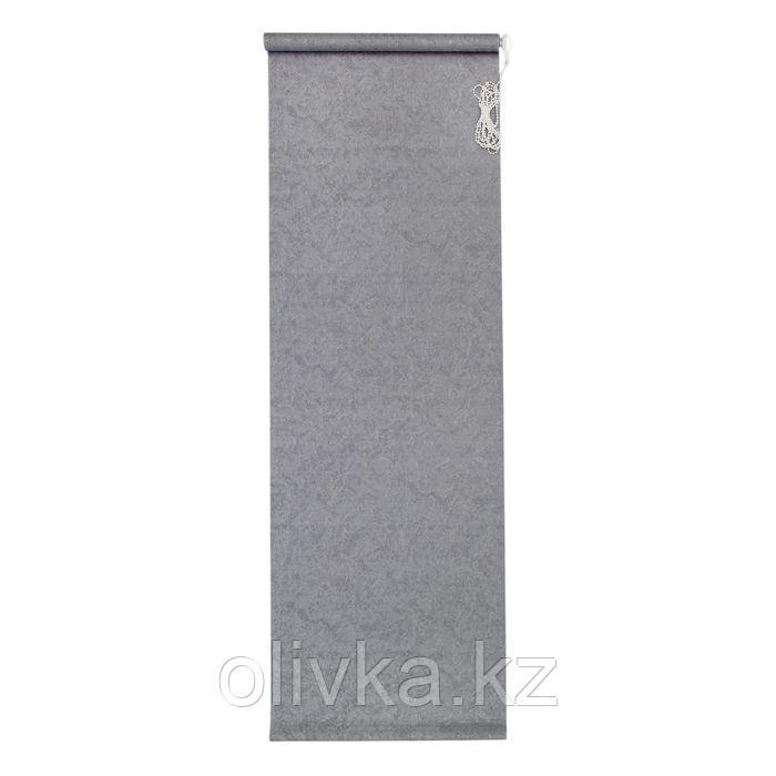 Штора рулонная 120 х 175 см «Фрост», цвет серый