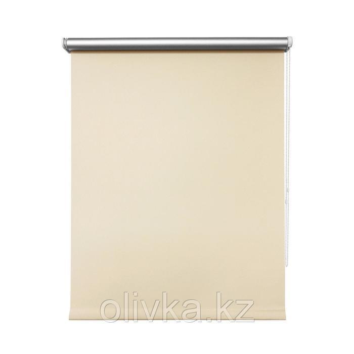 Рулонная штора блэкаут «Сильвер», 100 х 175 см, цвет кремовый