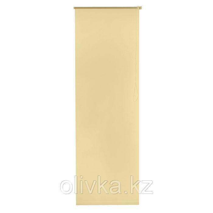Штора рулонная 160 х175 см «Плайн», цвет светло-жёлтый