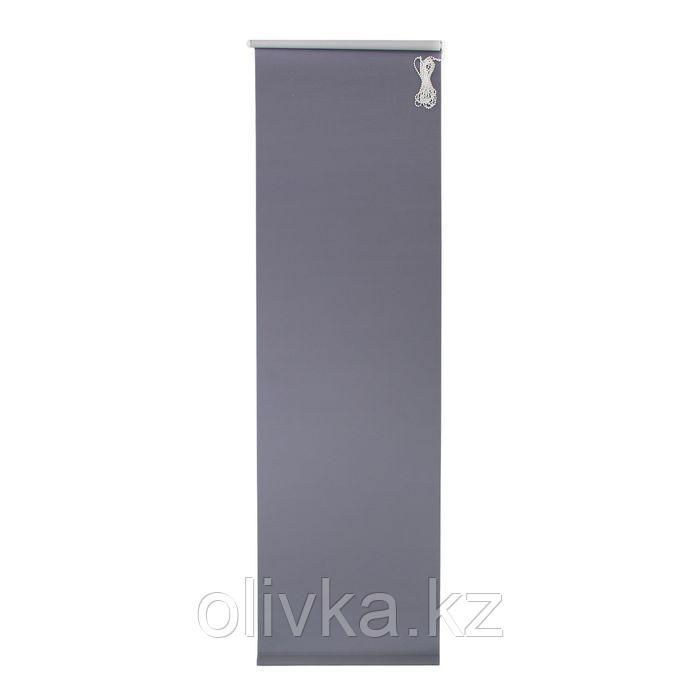 Штора рулонная 160 х 175 см «Плайн», цвет серый