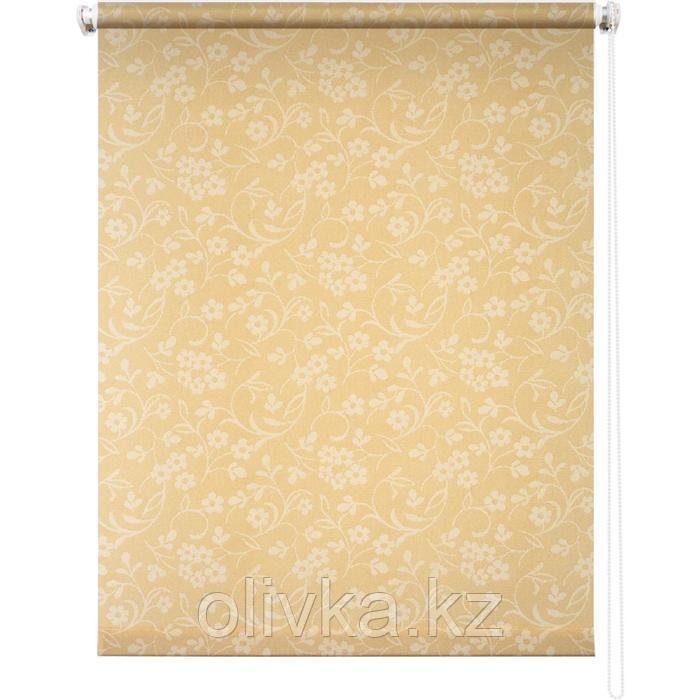 Рулонная штора «Моравия», 150 х 175 см, цвет жёлтый