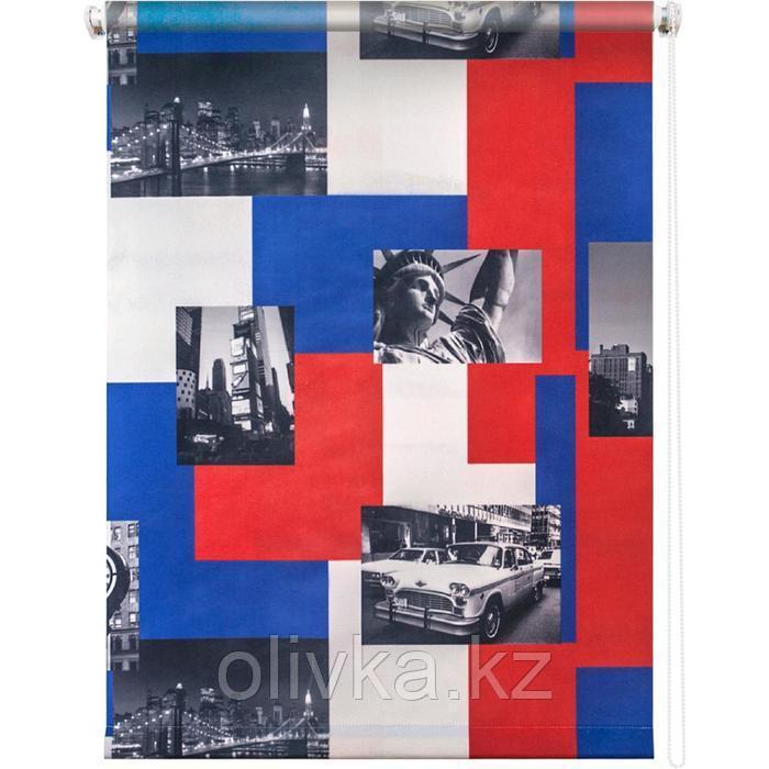 Рулонная штора «Нью-Йорк пестрый», 180 х 175 см