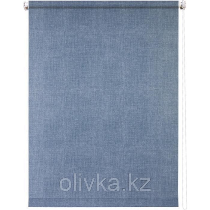 Рулонная штора «Деним», 180 х 175 см
