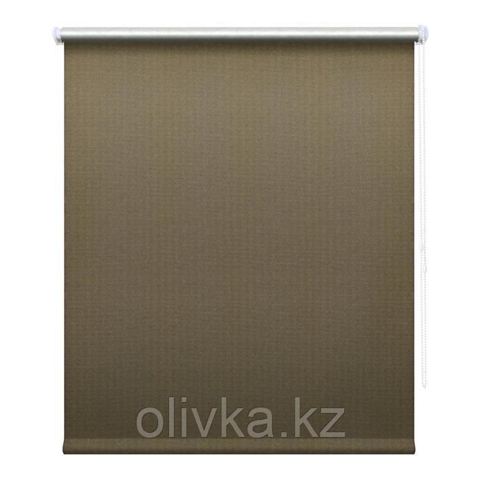 Рулонная штора блэкаут «Сильвер», 200 х 175 см, цвет кофейный