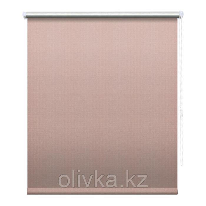 Рулонная штора блэкаут «Сильвер», 200 х 175 см, цвет сиреневый