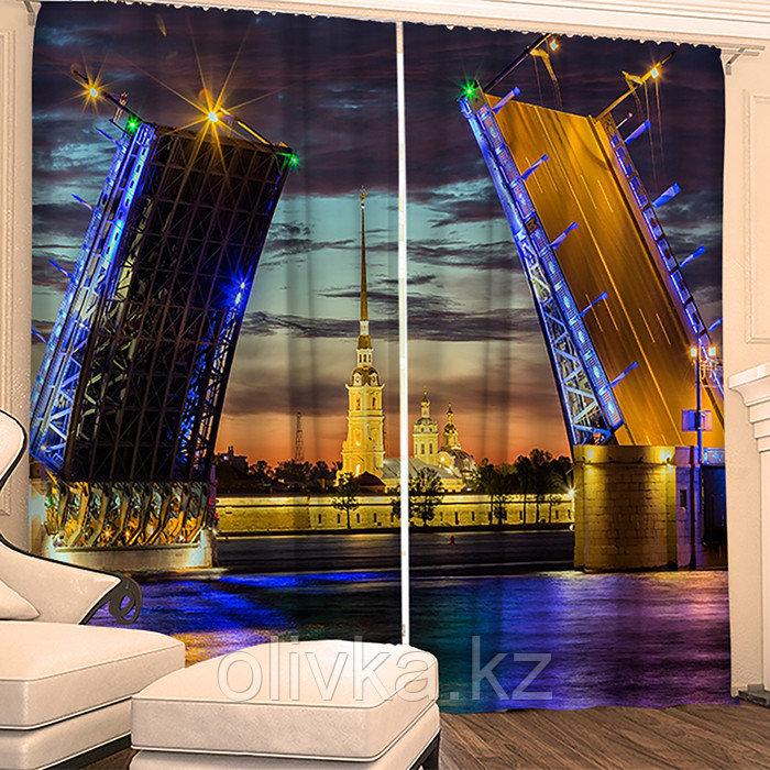 """Фотошторы """"Разводные Мосты"""" 145х260 см 2шт, габардин 160гр/м2, пэ100%"""