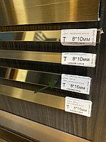 8*10 мм, зеркальное золото- Профиль Т-образный для декорирования мебели, 305 см
