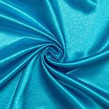 """Штора портьерная """"Этель"""" 135х260 см, цвет ярко голубой, сатен.100% п/э, фото 2"""