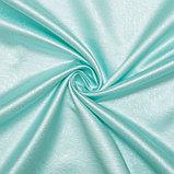 Штора портьерная «Этель», 200 × 250, цвет светло-голубой, сатен, п/э 100 %, фото 2
