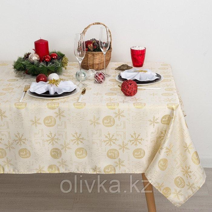 Скатерть Доляна «Snow time» цвет золотой, 110×150 см, 115 ± 10 г/м², 100% п/э