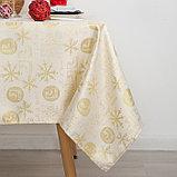 Скатерть Доляна «Snow time» цвет золотой, 110×150 см, 115 ± 10 г/м², 100% п/э, фото 2