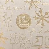 Скатерть Доляна «Snow time» цвет золотой, 110×150 см, 115 ± 10 г/м², 100% п/э, фото 5