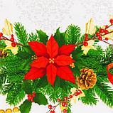 """Скатерть Этель """"Рождественский бал"""" 150х220см +/-3см с ГМВО, хл100%  Н У, фото 3"""