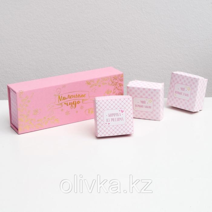 """Коробка-пенал """"Маленькое чудо, розовый"""""""