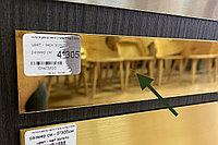 Полосы для декорирования мебели ширина 4 см,длина 305 см, зеркально золотой