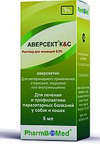Аверсект К&С 0,5% инъекц. р-р, фл. 5 мл