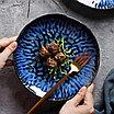 Большая сервировочная тарелка из серии «Ocean» 25см, фото 2