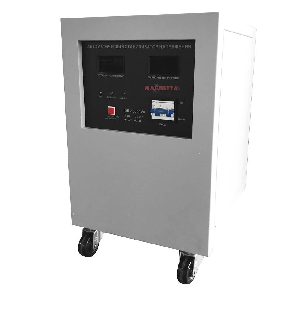 Стабилизатор напряжения Magnetta IDR-15000VA