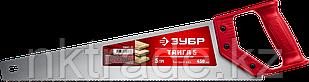 """Ножовка для быстрого реза """"ТАЙГА-5"""" 450 мм, 5 TPI, быстрый рез поперек волокон, для крупных и средних заготово"""