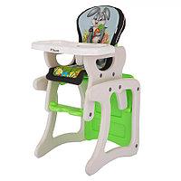 Детский стул-трансформер для кормления Pituso Carlo Зайчик (Серый), фото 1