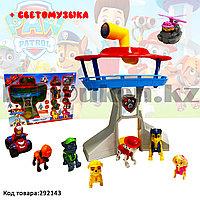 """Игровой набор Щенячий Патруль """"База спасателей """"со светомузыкой с 8 персонажей Dog heroes 1014 Paw Patrol"""