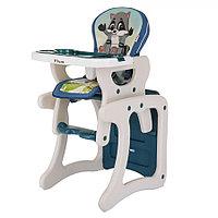 Детский стул-трансформер для кормления Pituso Carlo Енотик (Синий)
