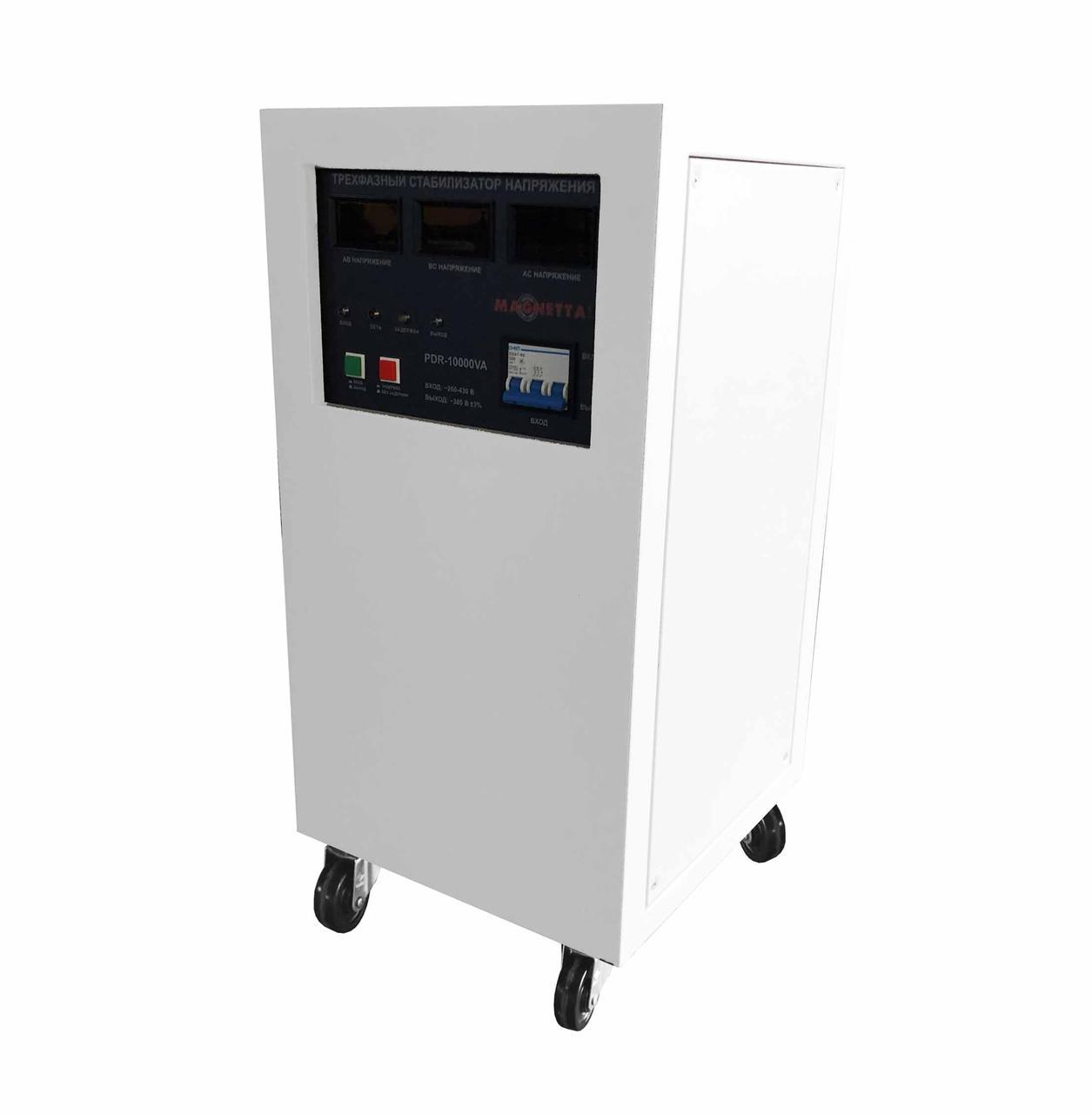 Стабилизатор напряжения Magnetta PDR-15000VA