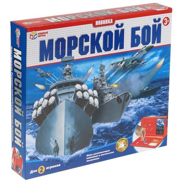 """Настольная игра """"Умные игры"""" Морской бой"""