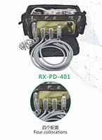 Портативная стоматологическая установка RX-PD-401