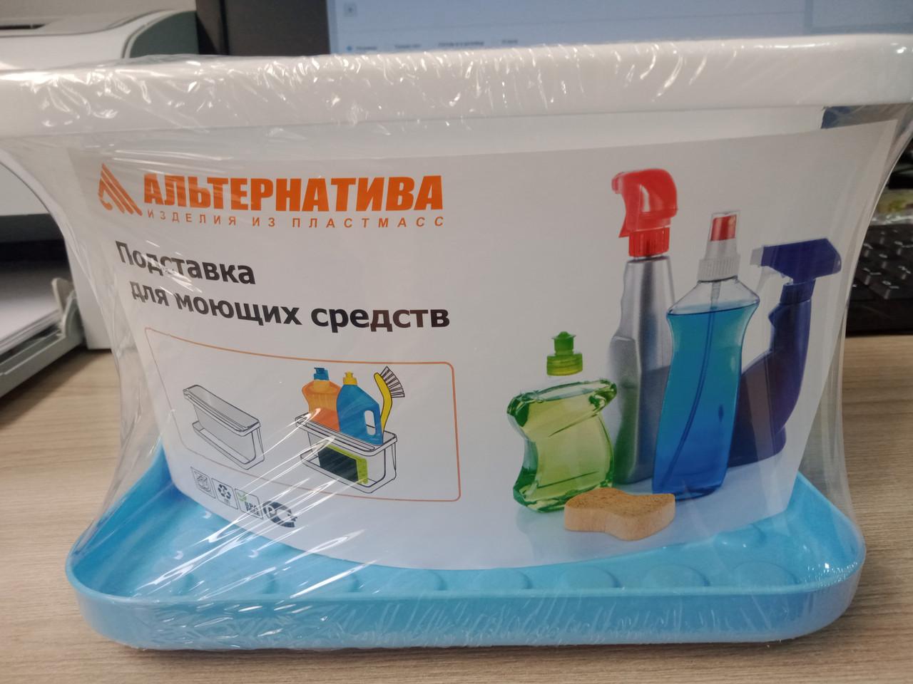 Подставка для губок и моющих средств Альтернатива - фото 2