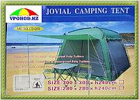 Палатка- шатер  2051 (280*280*235)