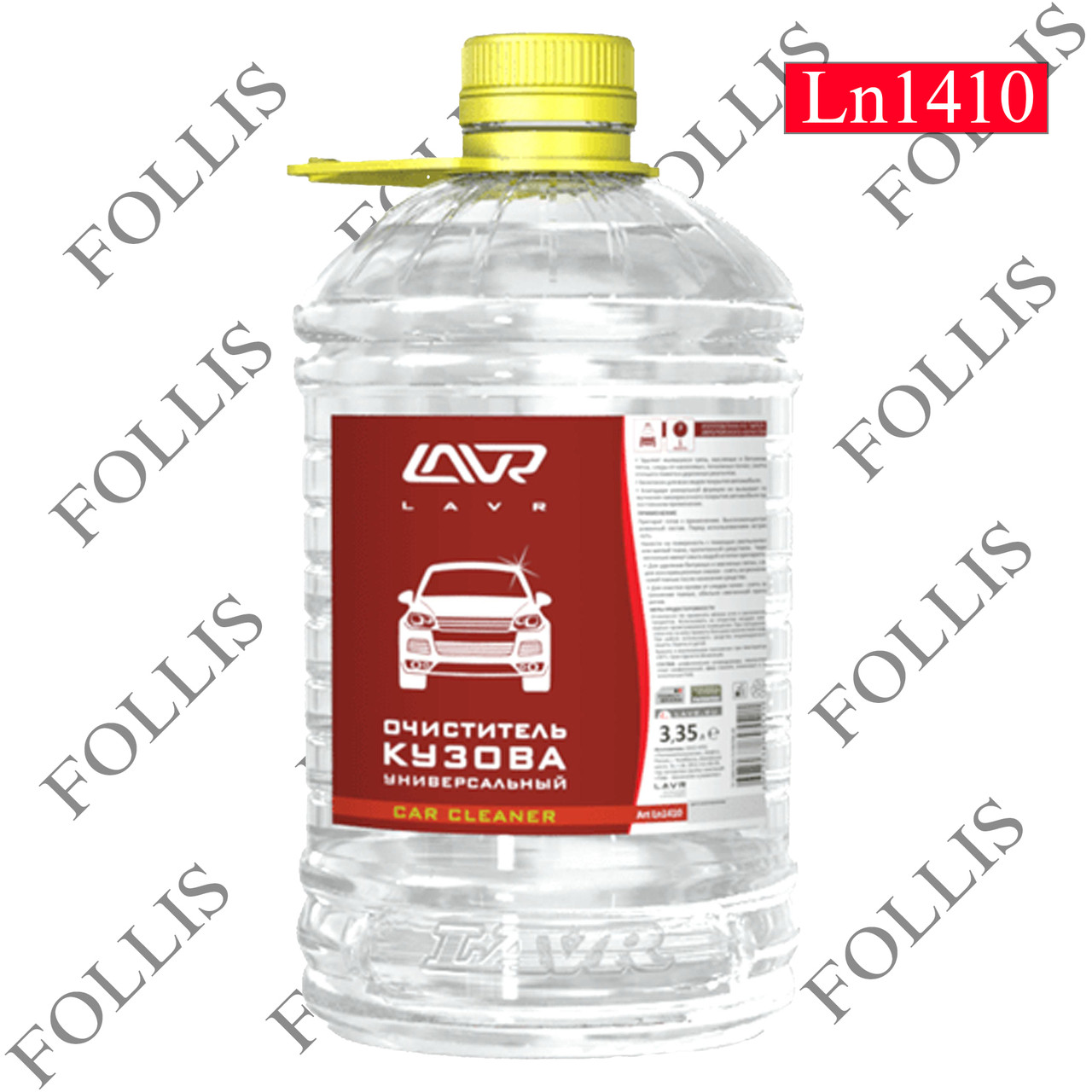 Универсальный очиститель кузова LAVR Car cleaner universal 3,35л