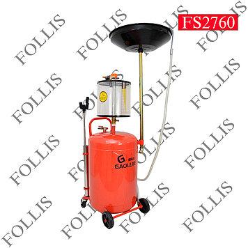 Экстрактор аппарат для замена масла 70L FF 3197
