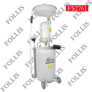 Экстрактор аппарат для замена масла 70L FF 6297