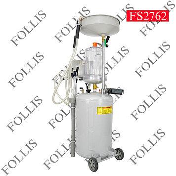 Электрический экстрактор аппарат для замена масла 70L FF 6299