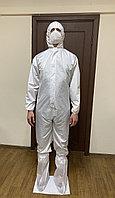 Защитный костюм многоразовый