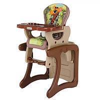 Детский стул-трансформер для кормления Pituso Carlo Жирафик (Коричневый), фото 1