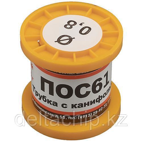 Solder ПОС-61 трубка 0,8 катушка 100гр ПМП Припой