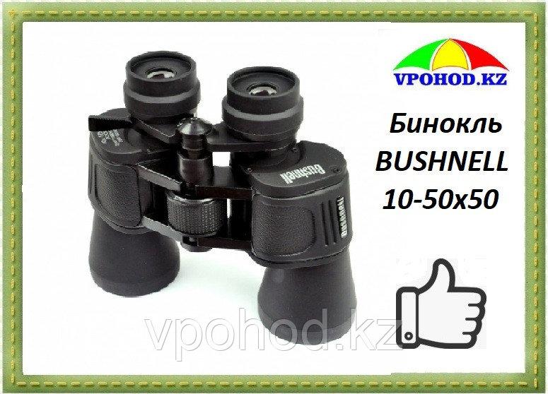 Бинокль BUSHNELL 10-50x50