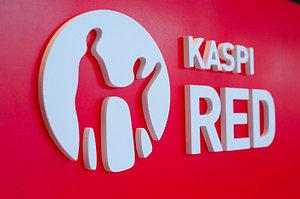 Рассрочка с Kaspi Red.