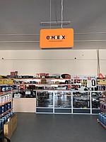 Как заказать товар через сайт EMEX?