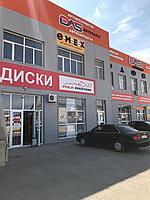 Магазин автозапчастей «DAS AutoParts»