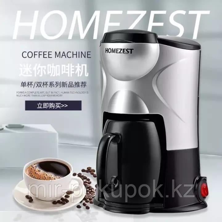 Автоматическая капельная мини-кофемашина  с фильтром HOMEZEST CM-801модель (кофеварка на одну чашку)