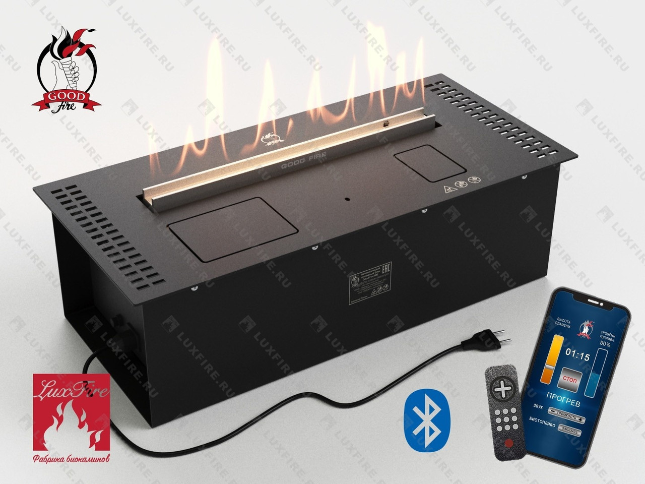 Автоматический биокамин Good Fire 600 RC