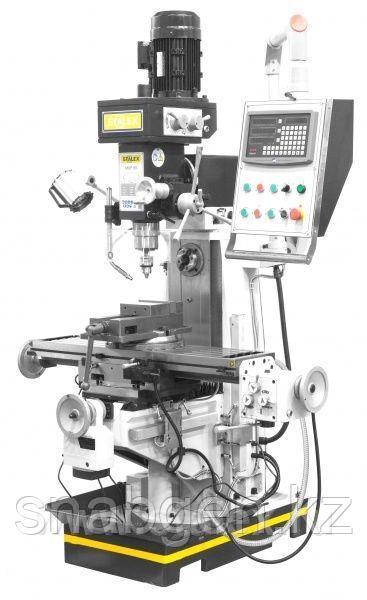 Универсально-фрезерный станок Stalex MUF50